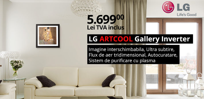 LG ARTCOLL GALLERY